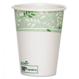 Dixie® PLA Hot Cups, Paper w/PLA Lining, Viridian, 12oz
