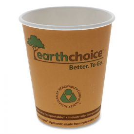 Pactiv EarthChoice Hot Cups, 8 oz, Orange