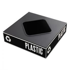 Safco® Public Square Recycling Container Lid, Square Opening, 15.25 x 15.25 x 2, Black